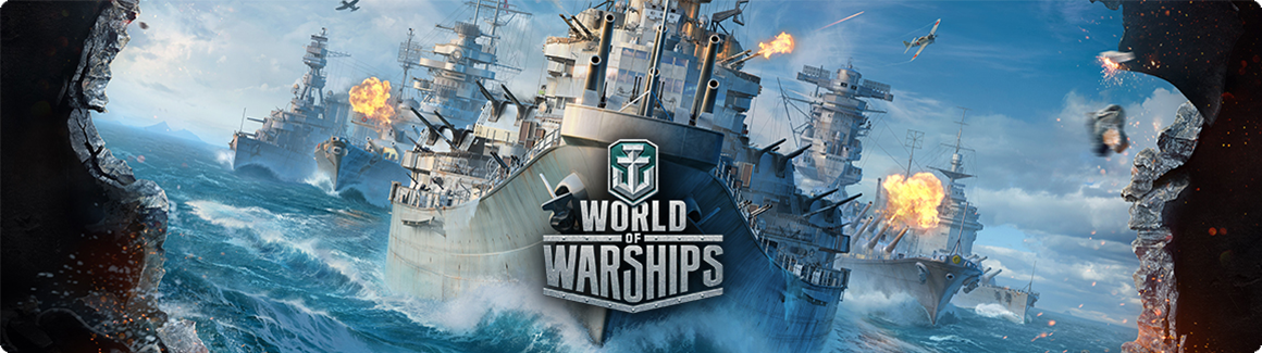 World-of-Warships-banner.png